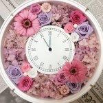 未来を素敵に刻む!結婚式 友達へのサプライズ プレゼントに手作りの花時計