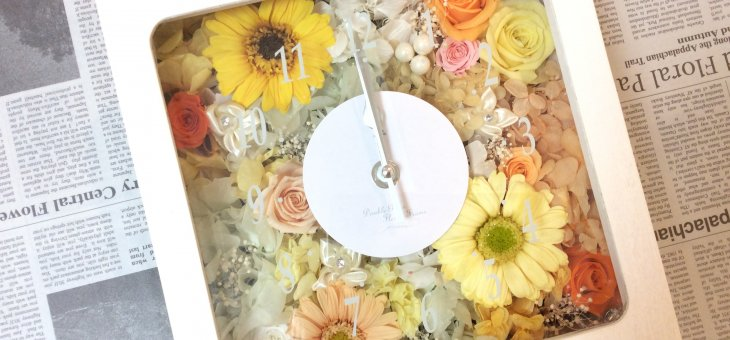 披露宴での両親プレゼント サプライズで聞けない時に大きい手作りのプリザーブドフラワーの花時計がオススメ