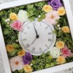 初任給のプレゼントに感謝の花でご両親に時計を作られました