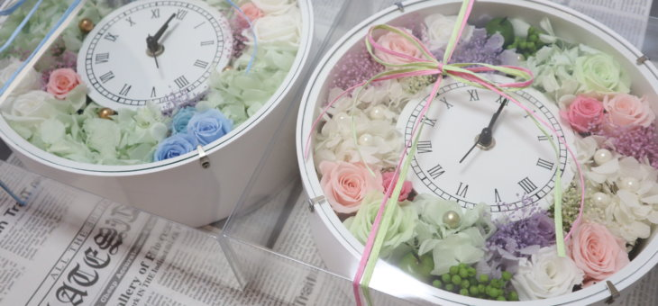 厳島神社の結婚式で!両親贈呈品にプリザーブドフラワー の時計を作られました