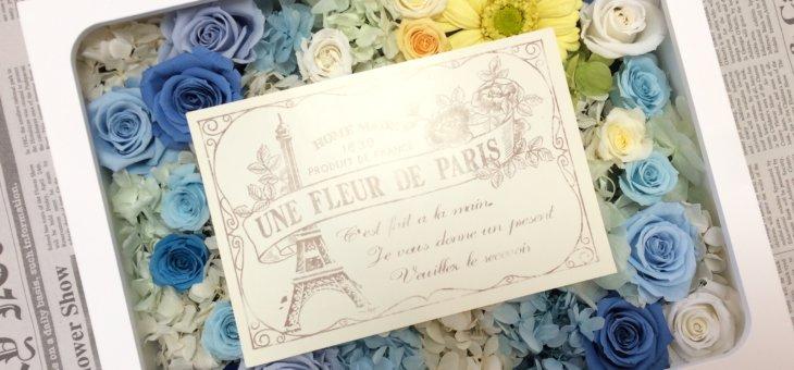 ドレスのよう!結婚式の両親記念品にフォトフレームを手作りされました
