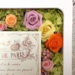 新婦へのサプライズ!気持ちがいっぱい詰まった花束カラーの写真立てを作られました