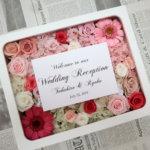 手作りのウェルカムボードがキュート!!妹さんの結婚祝いに作られました
