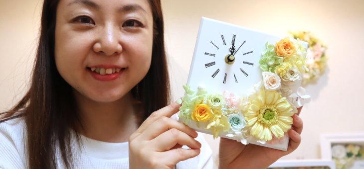 プリザーブドフラワー 時計を手作り – 定期レッスンにも登場!
