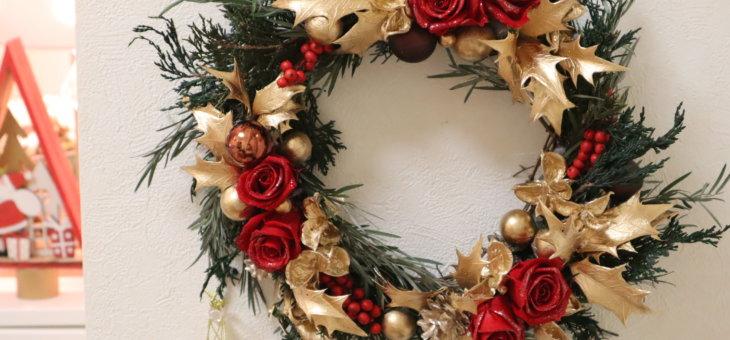 おしゃれで毎年使えるクリスマスリースをお教室で手作り!