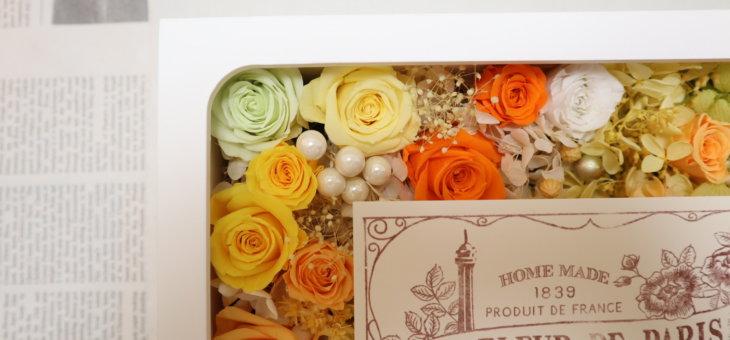花を誕生日のプレゼントに!カップルお二人がとても素敵な写真立てを手作りされました