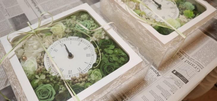 手作りのご両親贈呈品に!グリーンで手作りの時計を作られました