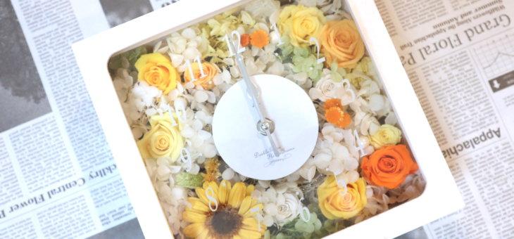 表参道ウェディングで!ご両親へのプレゼントに時計を作られました!