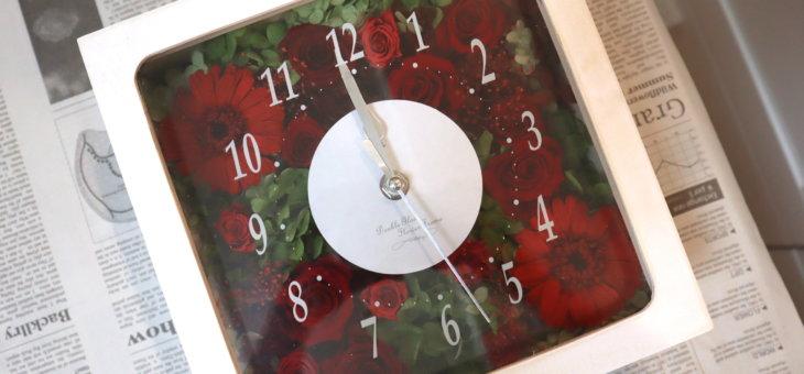 豪華にできました!ウェディングのご両親贈呈品に花時計を作られました