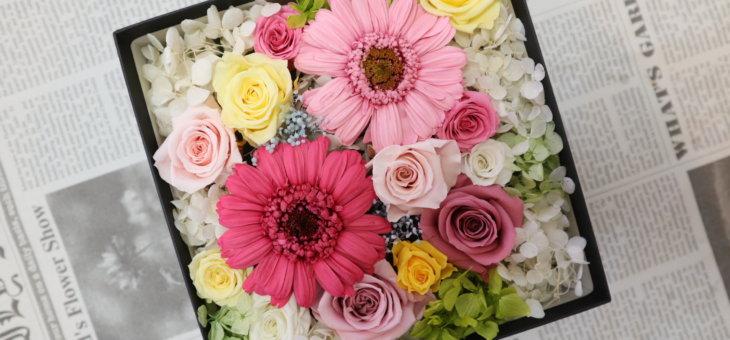 結婚式の両親へのプレゼントにフラワーボックス – 表参道の挙式にぴったり!!