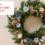 クリスマスリース 手作り レッスン 2019 – 12/15までの期間限定。プレゼント付きです。飾り方もご紹介!