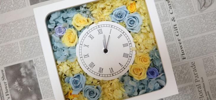 手作りのプレゼント!結婚式での新婦様へのサプライズに黄色とブルーで時計を作られました!